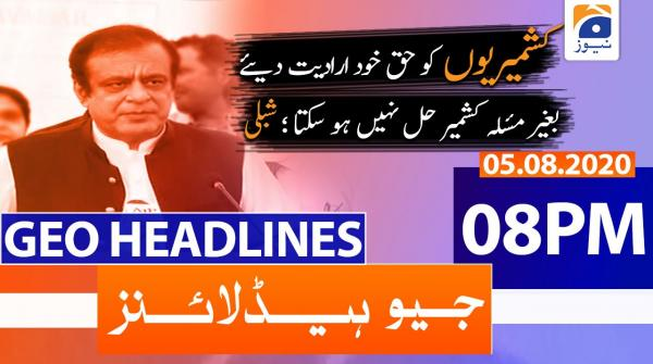 Geo Headlines 08 PM | 5th August 2020