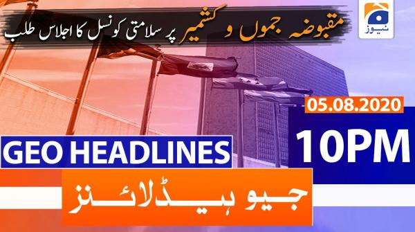 Geo Headlines 10 PM | 5th August 2020