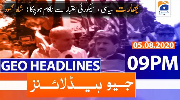 Geo Headlines 09 PM | 5th August 2020