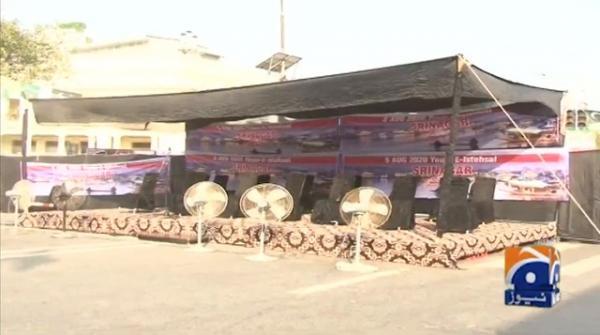 یومِ استحصالِ: حکومتِ پنجاب آج ریلی نکالےگی