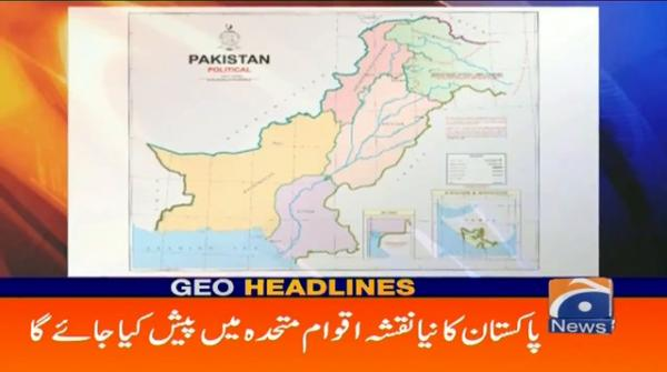 Geo Headlines 09 AM | 5th August 2020