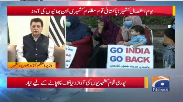 Youm-e-Istehsal Kashmir, Mazloom Kashmiriyon Ki Awaz Dabana Mushkil Hi Nahi Na Mumkin!