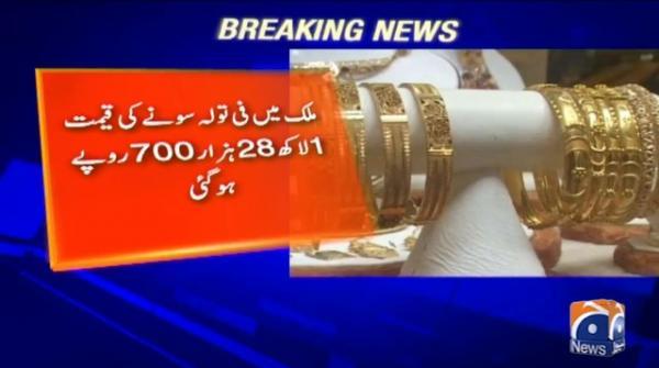 کراچی- سونے کی فی تولہ قیمت میں 4800 روپے کا اضافہ