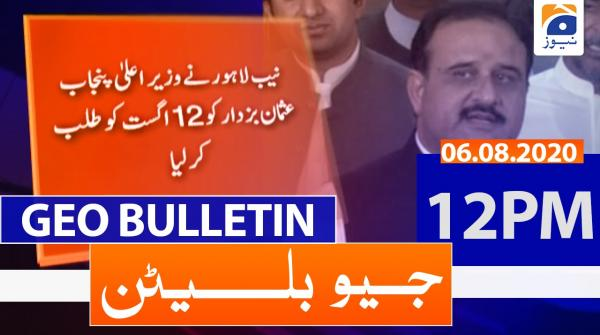 Geo Bulletin 12 PM | 6th August 2020