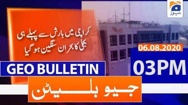 Geo Bulletin 03 PM | 6th August 2020