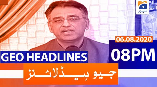 Geo Headlines 08 PM | 6th August 2020