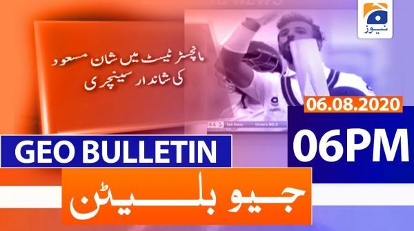 Geo Bulletin 06 PM | 6th August 2020