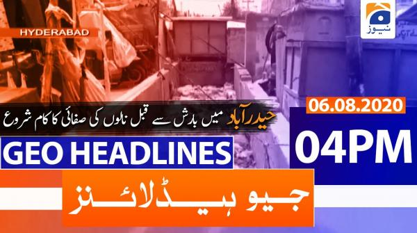 Geo Headlines 04 PM | 6th August 2020