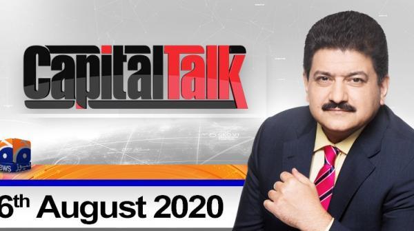 Capital Talk | Hamid Mir | 6th August 2020