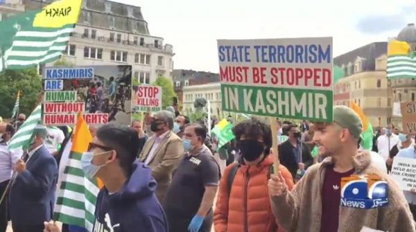 Geo News Special - Anti-India protest held in Birmingham
