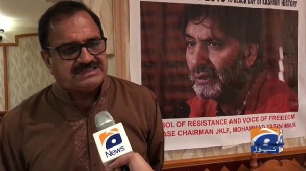 Geo News Special - Demo held in UAE to express solidarity with Kashmiris