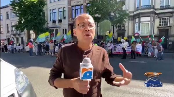 Geo News Special - Kashmiris stage protest against India in Brussels