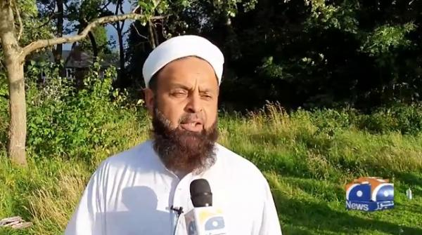 Geo News Special - Manchester: Pakistani community raise voice for Kashmir