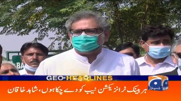 Geo Headlines 10 AM | 6th August 2020