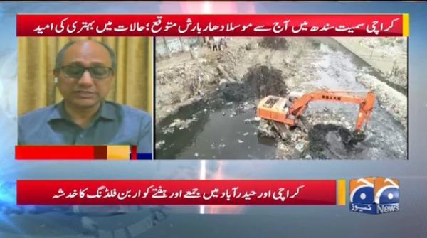 karachi Smait Sindh me Aj Mossladhaar Barish Mutwaqay, Halat Me Behtari Ki Umeed