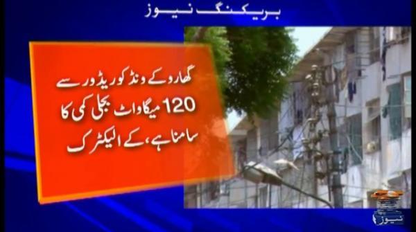 Power crisis intensify in Karachi