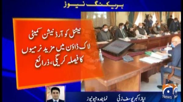 PM Imran chairs CCI