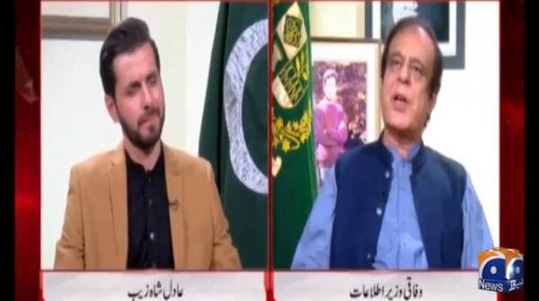Shibli Faraz admits short comings in Peshawar BRT