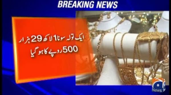Gold prices rise Rs800 a tola