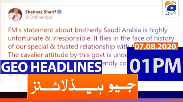 Geo Headlines 01 PM | 7th August 2020
