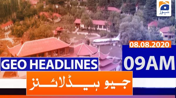 Geo Headlines 09 AM | 8th August 2020