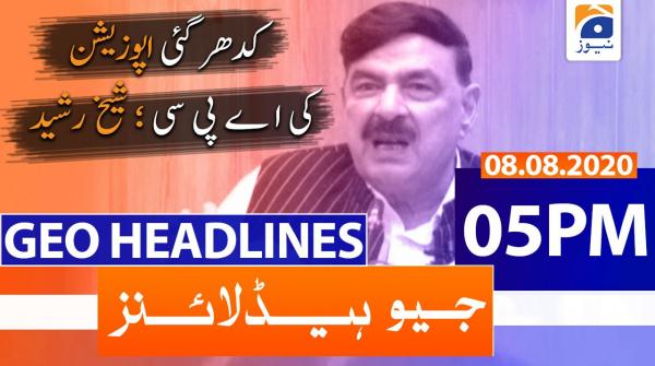 Geo Headlines 05 PM | 8th August 2020