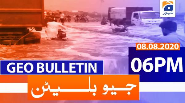 Geo Bulletin 06 PM | 8th August 2020