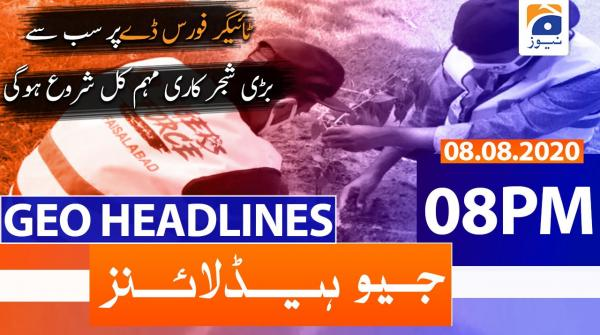 Geo Headlines 08 PM | 8th August 2020