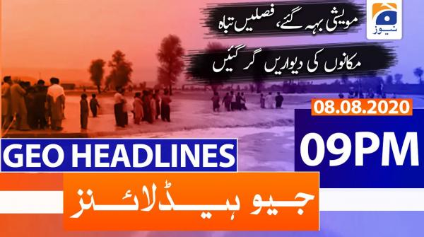 Geo Headlines 09 PM | 8th August 2020
