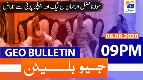 Geo Bulletin 09 PM | 8th August 2020