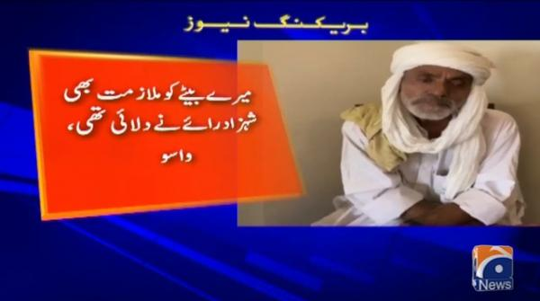 Shehzad Roy's helps Wasu meet CM Balochistan