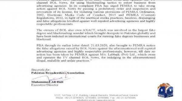 PBA sends complaint letter against Axact's TV channel to PEMRA