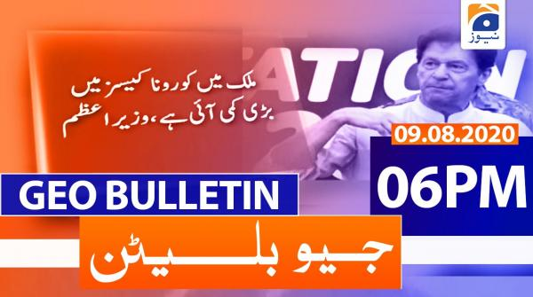 Geo Bulletin 06 PM | 9th August 2020