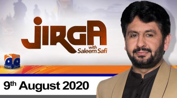 Jirga | Saleem Safi | 9th August 2020