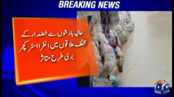 خضدار:چٹوک میں60 سے زائد سیاح پھنس گئے