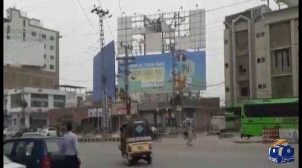حیدرآباد کی انتظامیہ نے اب تک بڑے بل بورڈ نہیں ہٹائے