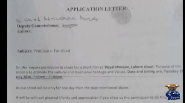 مسجد وزیر خان میں  فلم کی عکس بندی کا معاملہ