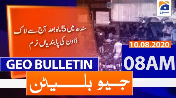 Geo Bulletin 08 AM | 10th August 2020