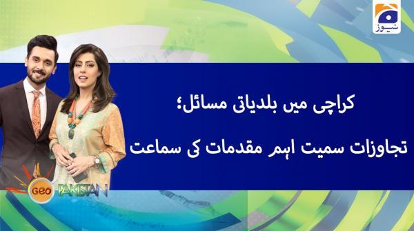 Geo Pakistan | 10th August 2020