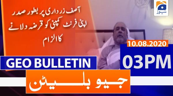 Geo Bulletin 03 PM | 10th August 2020