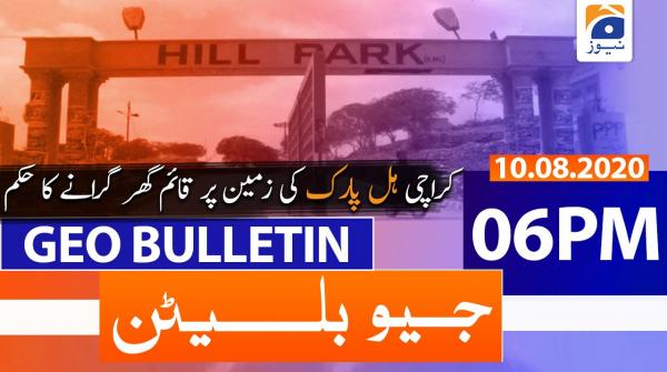 Geo Bulletin 06 PM | 10th August 2020