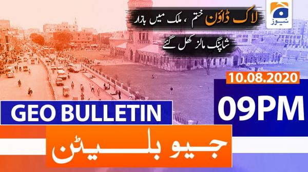 Geo Bulletin 09 PM | 10th August 2020