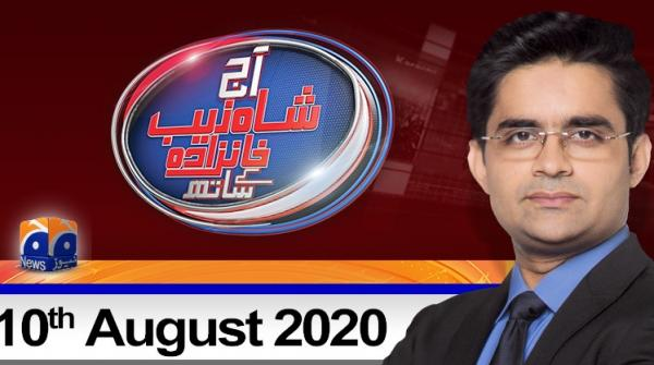 Aaj Shahzeb Khanzada Kay Sath | 10th August 2020