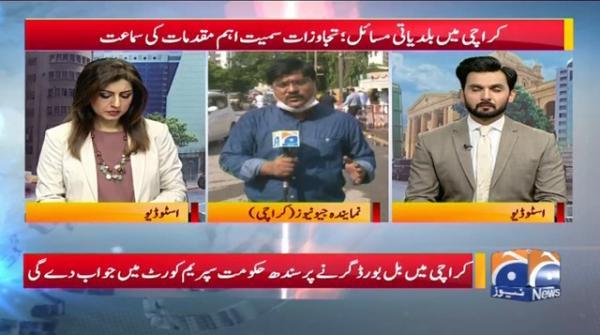 Karachi Me Baldiyati Masail, Tajawuzat Samait Ahme Muqadmat Ki samaat