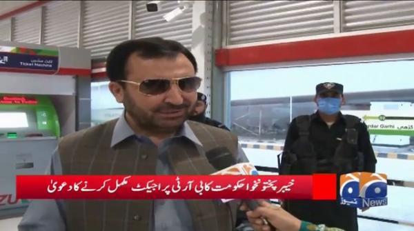 Khyber Pakhtunkhwa Hukumat Ka BRT Project Mukamal Kernay Ka Dawaa