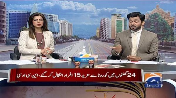 Aj se Mamolat-e-Zindagi Bahaal, PMA Ko LockDown Khatam Kernay Per tahaufuzaat!