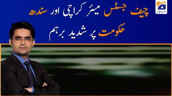 Chief Justice Mayor Karachi Aur Sindh Hukumat Par Shadid Barham