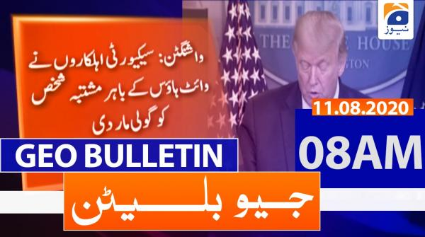 Geo Bulletin 08 AM | 11th August 2020