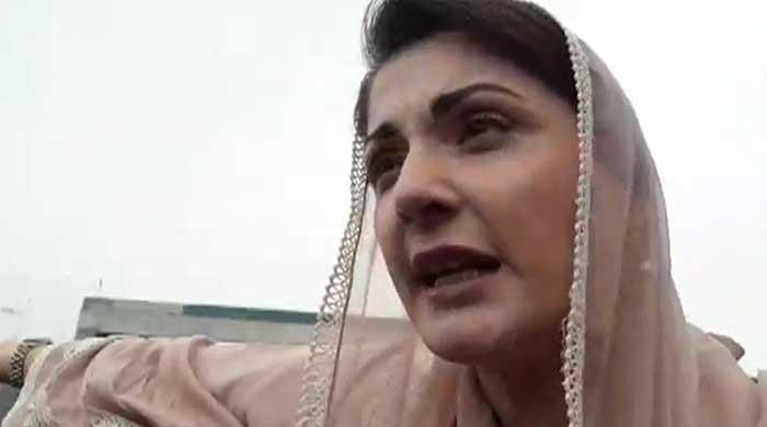 PML-N workers, police clash outside NAB office ahead of Maryam Nawaz's appearance