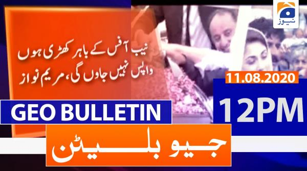 Geo Bulletin 12 PM | 11th August 2020